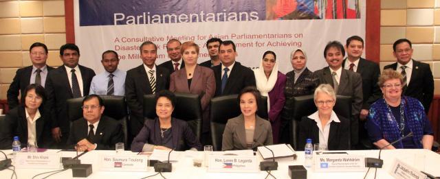 Asian Parliamentarians Consultative Meeting 2010