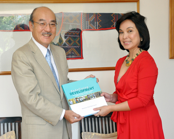 PHL-Japan Technical Cooperation